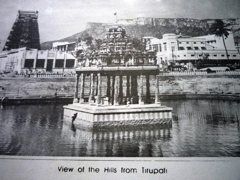 Old_Tirupati